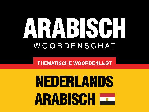 Egyptisch Arabisch