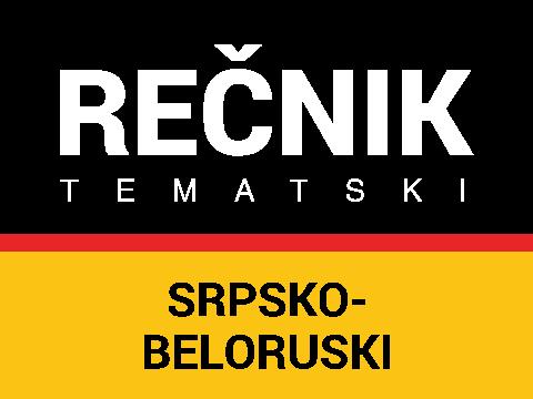 Beloruski