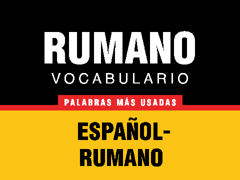 Rumano