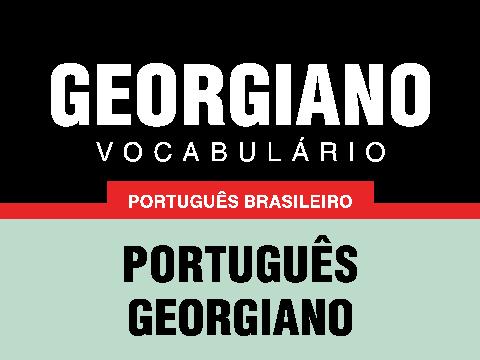 Georgiano